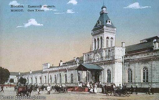 Здание Рязанского вокзала