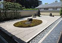 Ryogen-in Temple Garden.JPG