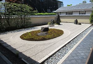 Ryogen-in Temple Garden.JPG