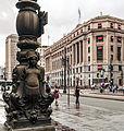 São Paulo Center.jpg
