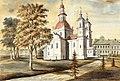 Słucak, Trajčany. Слуцак, Трайчаны (N. Orda, 4.08.1864-76).jpg