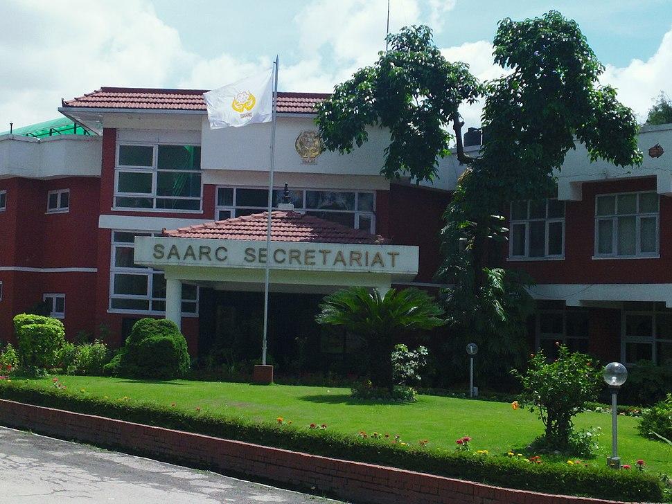 SAARC Secretariat at Kathmandu