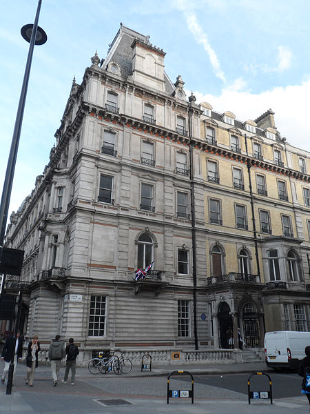 File:SIR HENRY CAMPBELL-BANNERMAN - 6 Grosvenor Place Belgravia London SW1X 7SH.jpg