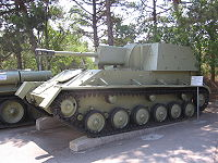 SU-76M at the Museum on Sapun Mountain Sevastopol 1.jpg
