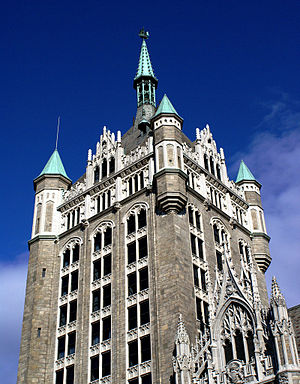 Main Tower of State University of New York Sys...