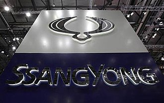 SsangYong Motor - Image: SY sign