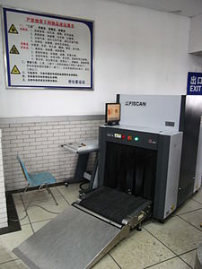 SZ 深圳 Shenzhen 僑社汽車客運站 Qiaoshe Bus Terminal security checking April-2012.JPG