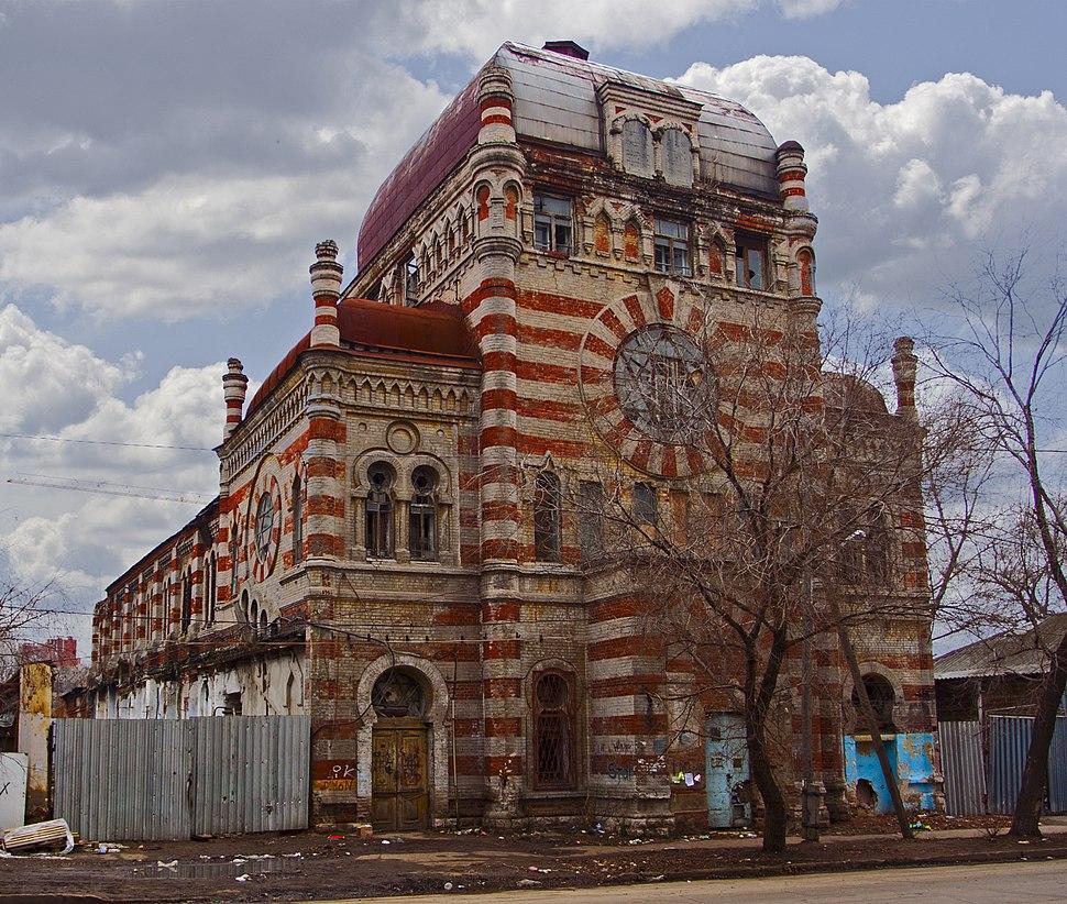 S Sinagoga