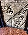 Sabana Grande Caracas, Edificio Galerías Bolívar. Obras de arte y patrimonio cultural. Fotografías de Vicente Quintero. Mayo 2018. 01.jpg