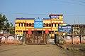 Sahara India Office - Choudwar - Cuttack 2018-01-26 9980.JPG
