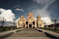 Saint Gregory the Illuminator Cathedral, Yerevan.JPG