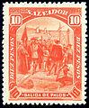 Salvador 1893 Sc88.jpg