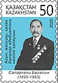 Sapargali Begalin 2020 Stamp of Kazakhstan.jpg