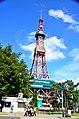 Sapporo tv tower.jpg
