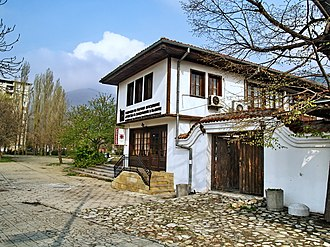 Sarakatsani - The seat of the federation of Bulgaria's Sarakatsani in Sliven.