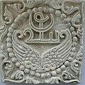 Sassanid archeological.jpg