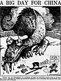 Satterfield cartoon on Chinese monarchy (1915).jpg