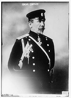 Mihail Savov