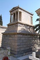 Ο τάφος του Σλήμαν στο Α' Νεκροταφείο της Αθήνας