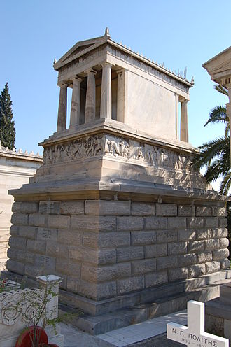 Heinrich Schliemann - Schliemann's grave in the First Cemetery of Athens.