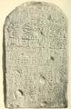 Sebek-khu Stele.png