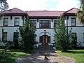 Sebring FL Elizabeth Haines House01.jpg