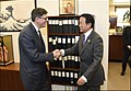 Secretary Lew meets with Japanese Finance Minister Taro Aso (17125382270).jpg