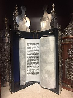 Sefer Torah Handwritten copy of the Torah