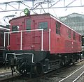 Seibu Railway E61.jpg