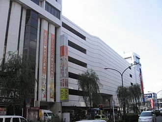 Seiyu Group - Seiyu Supermarket in Kichijoji, Tokyo