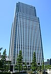 Sendai Trust Tower from east 2010-06-01.JPG