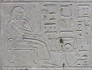Senebi ancient Egyptian treasurer