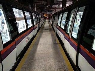 Sengkang Depot train depot in Singapore