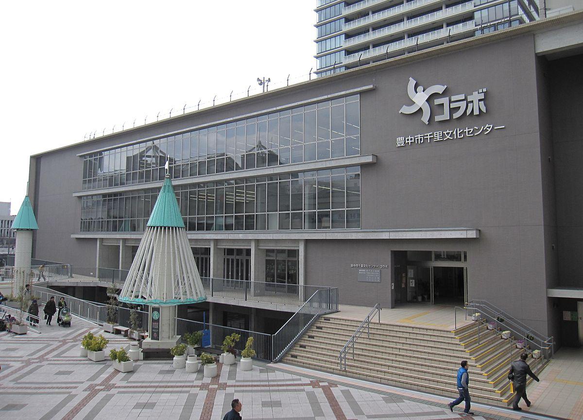 豊中 市 図書館 豊中市立図書館 - lib.toyonaka.osaka.jp