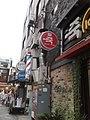 Seoul-Insadong-Gruel shop-01.jpg