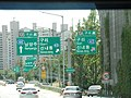 Seoul Ring Expwy Guri IC(Hanam Dir).jpg