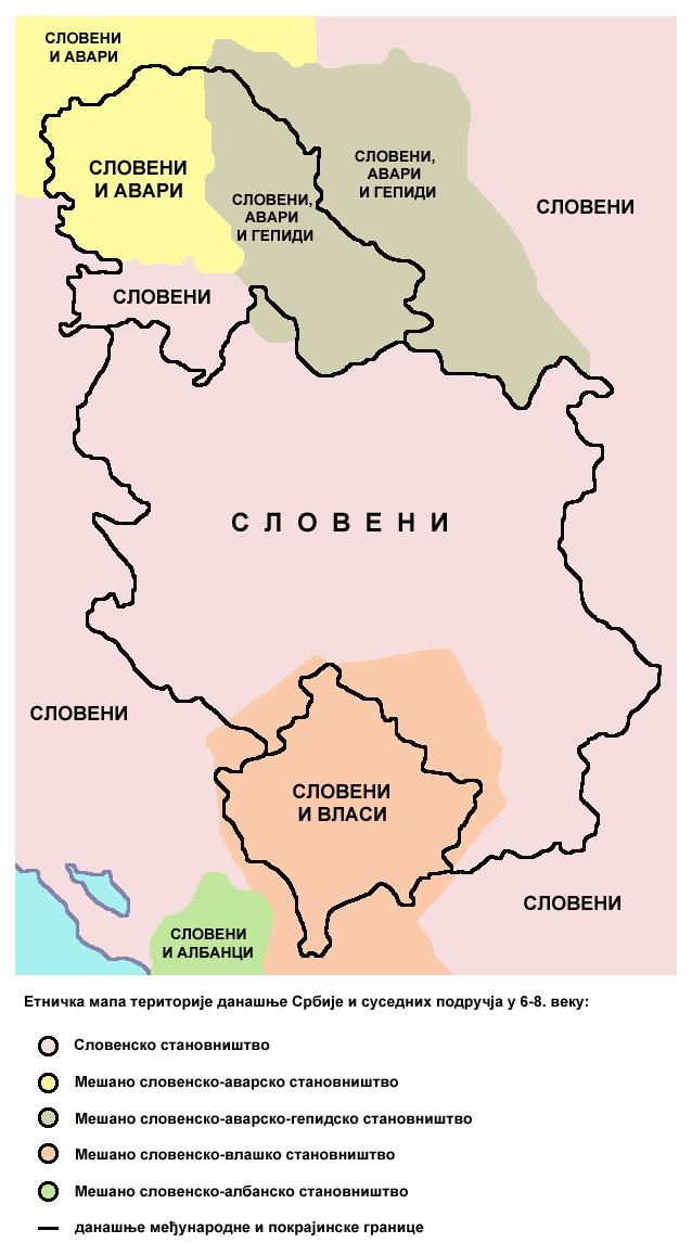 Serbia ethnic 6 8 century-sr