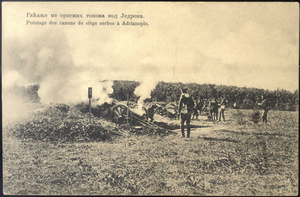 Serbia in the Balkan Wars - Serbian artillery at siege.