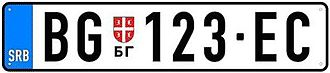 Vehicle registration plates of Serbia - Serbian vehicle registration plate, issued since 2011