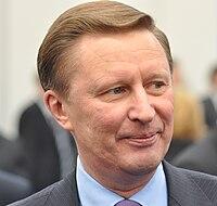 http://upload.wikimedia.org/wikipedia/commons/thumb/9/96/SergeiIvanov.jpg/200px-SergeiIvanov.jpg