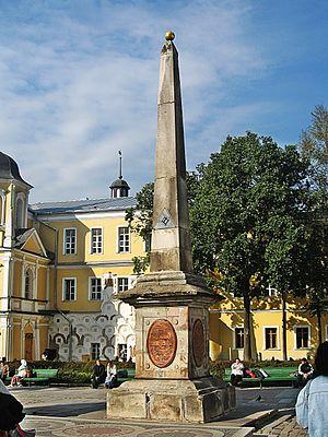 1792 in Russia - Sergiev Posad-monumento