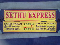 Sethu Express Display.jpg