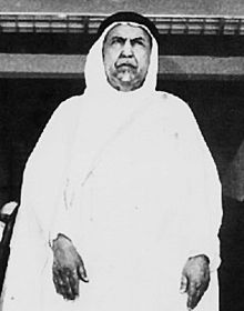 Abdullah Al Salim Sabah