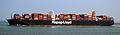 Shanghai Express (ship, 2013) 001.jpg