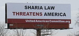 Picture of Billboard put up by the United Amer...