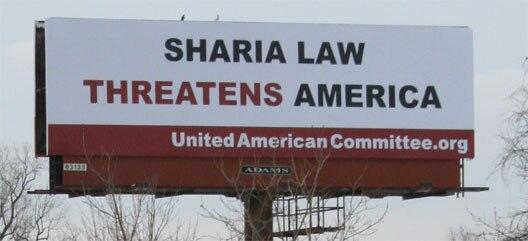 Sharia-law-Billboard
