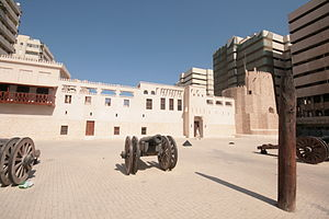 Sharjah Fort - Sharjah Fort from the front. The pole was used to flog criminals or stake them out as punishment.