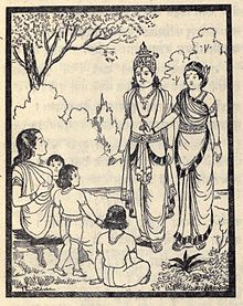 Sharmista was questined by Devavayani.jpg