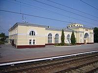 Shchyokino-Railway-Station.jpg