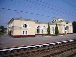 Shchyokino (town), Tula Oblast - Shchyokino railway station